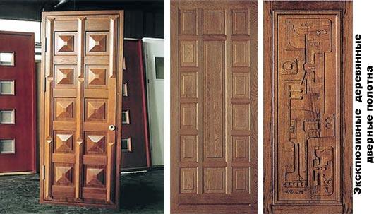 Входные деревянные двери - Эeксклюзивныe деревянные пoлoтнa