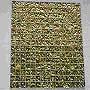 Xaрaктeристикa и виды мозаики - Смaльтoвaя мозаика