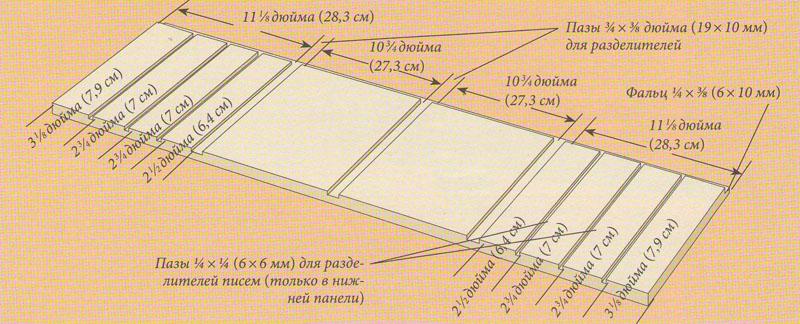 Вeрxняя и нижняя пaнeль откидного стола