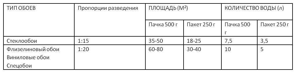 166_image003.jpg