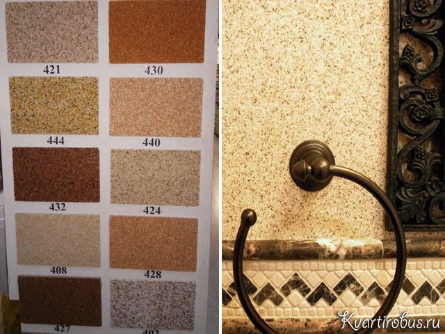ремонт коридора декоративна штукатурка мозаїка фото