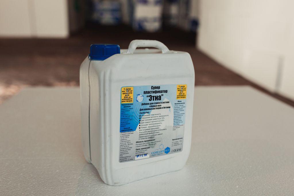 Пластификатор для бетона своими руками из стирального порошка 30