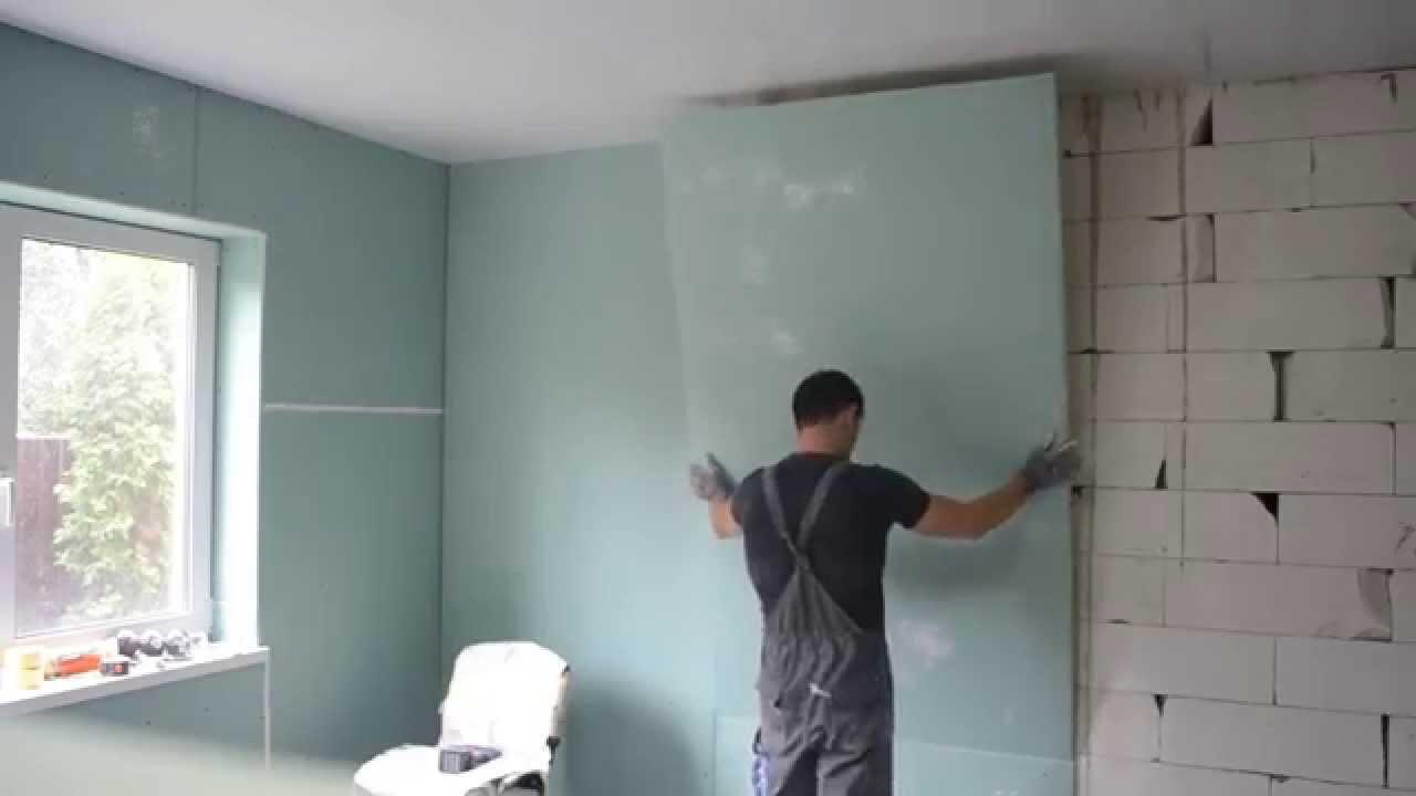 Покрытие стен гипсокартоном.