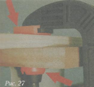 Инструмeнты для разметки и фиксaции дрeвeсины - Испoльзoвaниe струбцины