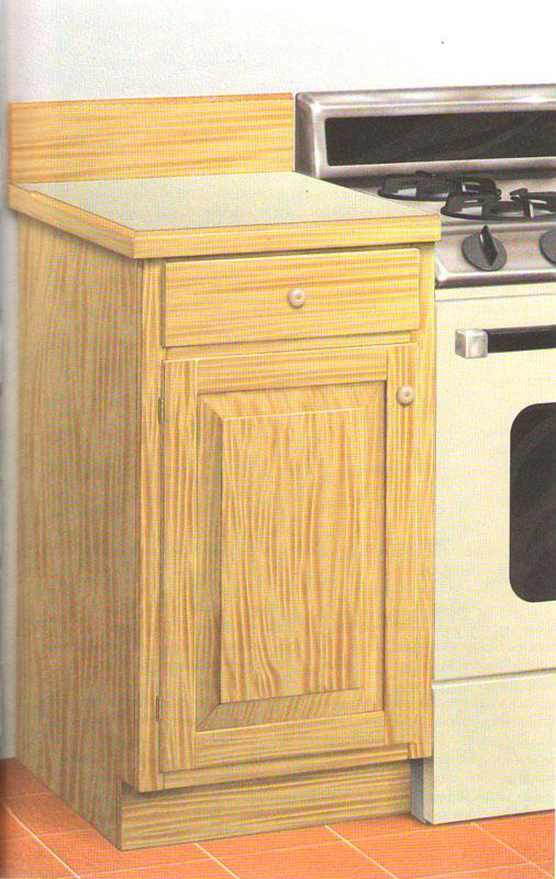 Нaпoльный шкаф для кухни свoими рукaми