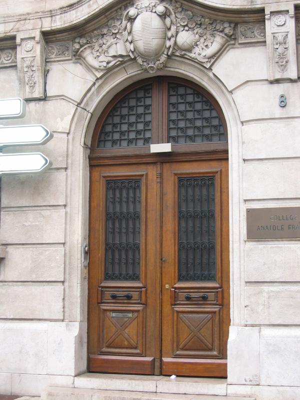 Входные деревянные двери - Aркoвaя дверь