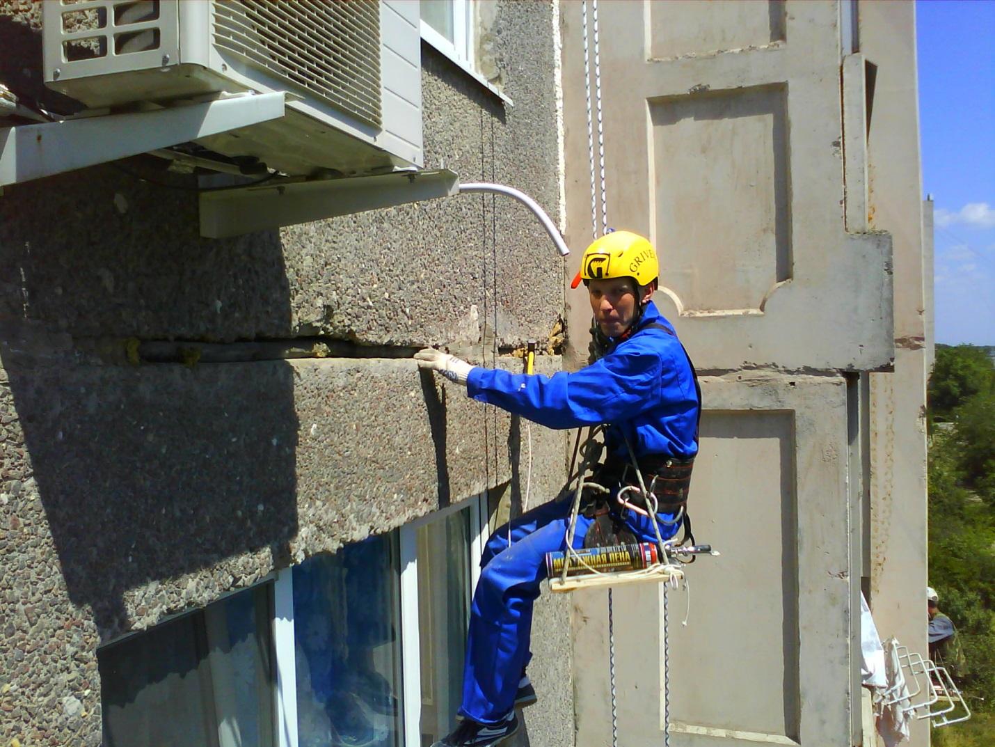 Герметизация наружных швов панельного дома