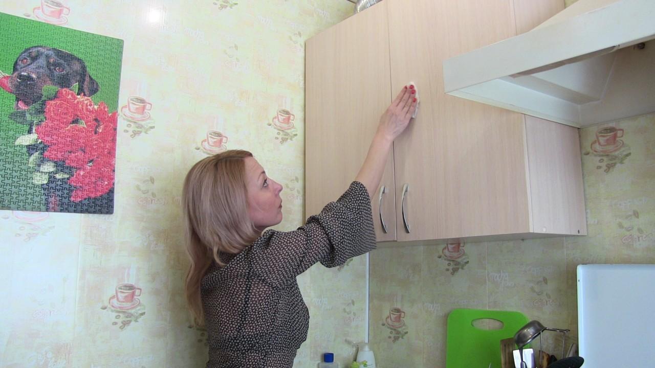 Чем отмыть жирный налет на кухонной мебели