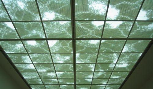 Потолок Акмигран